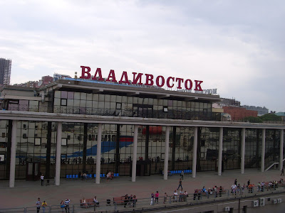 ウラジオストックのフェリーターミナル