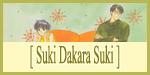 Suki Dakara Suki