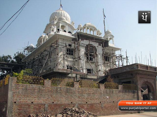 Gurudwara Chol Sahib Gudani kalan