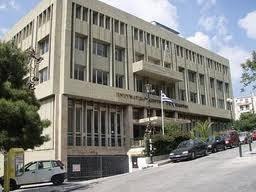 Μετάθεση ιδρυτικού συνεδρίου Πανελλήνιας ομοσπονδίας Ρουμελιώτικων Σωματείων