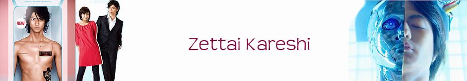 Zettai Kareshi banner