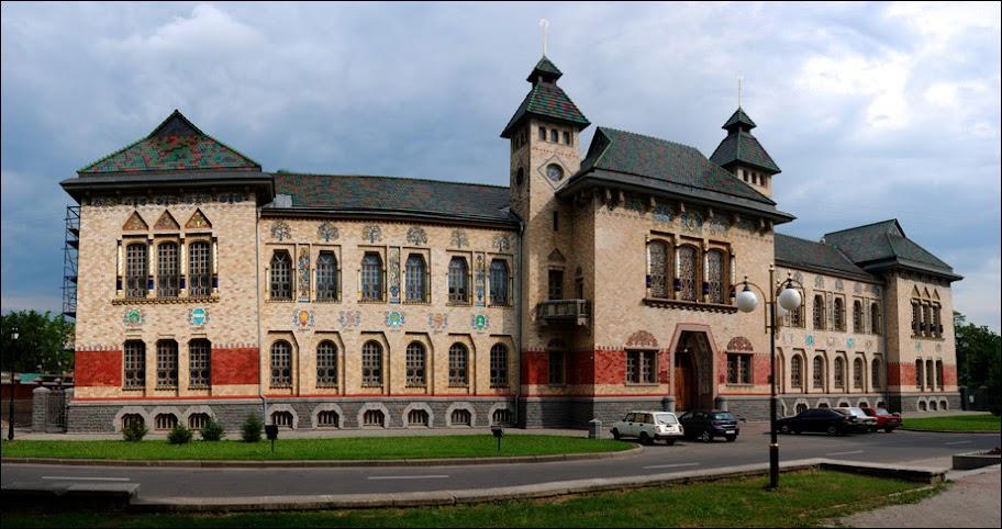 Краеведческий музей, InGreen Полтава