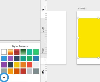 スタイルまとめての場合は、StlyePresetsに保存する。画面の左下にある方の+を押すと登録される