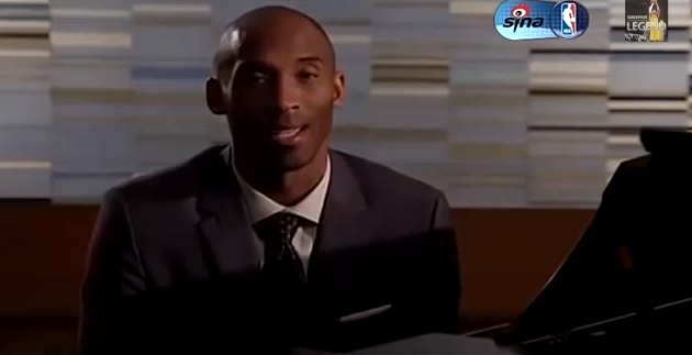 Kobe Bryant, the classical pianist plays ''Moonlight Sonata'' in new Lenovo ad