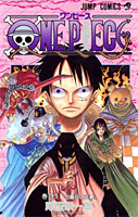 One Piece Manga Tomo 36