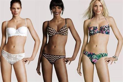 Virtuális H&M fehérnemű modellek