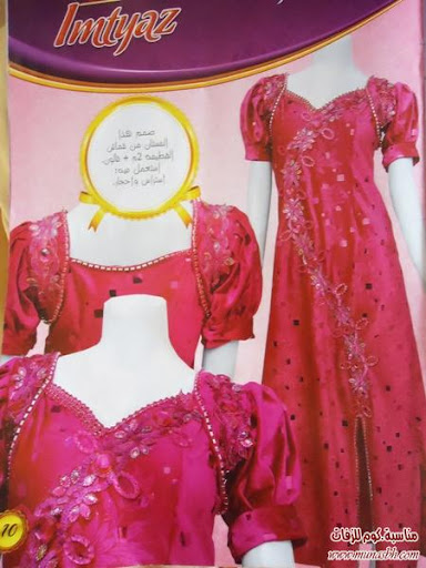 magazine Imtyaz Special Robes katifa 2013 - 2014