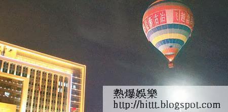 許前年曾乘熱氣球跨越渤海灣,圖為其熱氣球出發升空照。(互聯網圖片)