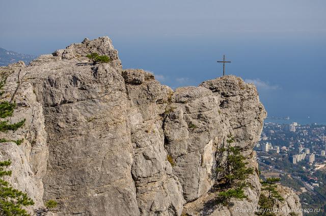 Вершина Ставри-Кая