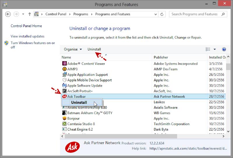 ติดตั้ง Format Factory แบบไม่มีของแถมพ่วงท้ายมาให้รำคาญใจ Asktoolbar02