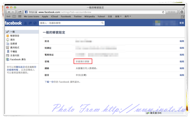 Facebook%2520Two%2520Step%2520Verification 15