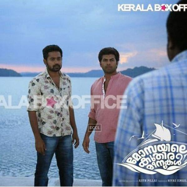 A still from the Malayalam film Mosayile Kuthira Meenukal.