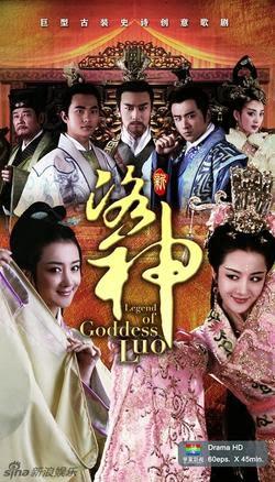 Legend Of Goddess Luo - Tân lạc thần truyền kỳ