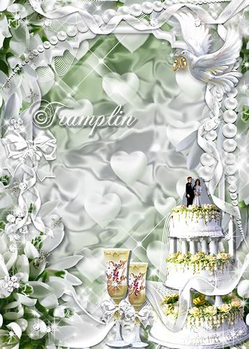 """Свадебная рамка для фото – Счастливых лет желаем столько, Как долго длиться будет """"Горько»"""