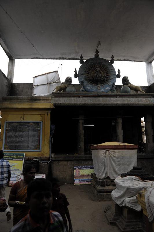 Suriyanar Temple - Navagraha Temple Darshan (Lord Surya-Sun Stalam)
