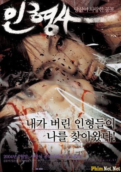 [2004] Doll Master - Ma bup be / Lim Eun Kyung, Kim Yoo Mi, Sam Hyung Tak (Vietsub Coming Soon)