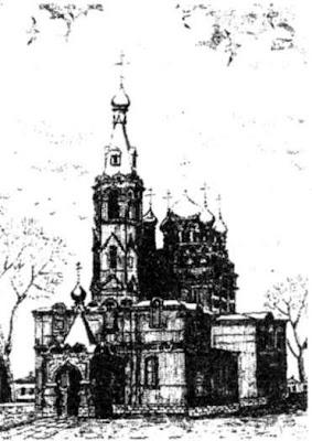 https://sites.google.com/site/istoriceskijtaganrog/hramy-goroda/cerkov-petra-i-pavla