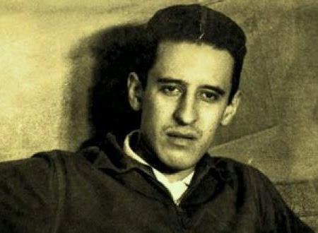 Roque Dalton (Biografía)