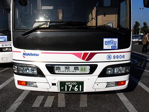 西日本鉄道「桜島号」 9906 正面