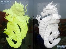 2012台灣燈會在彰化-鹿港燈會-傳神龍形紙雕