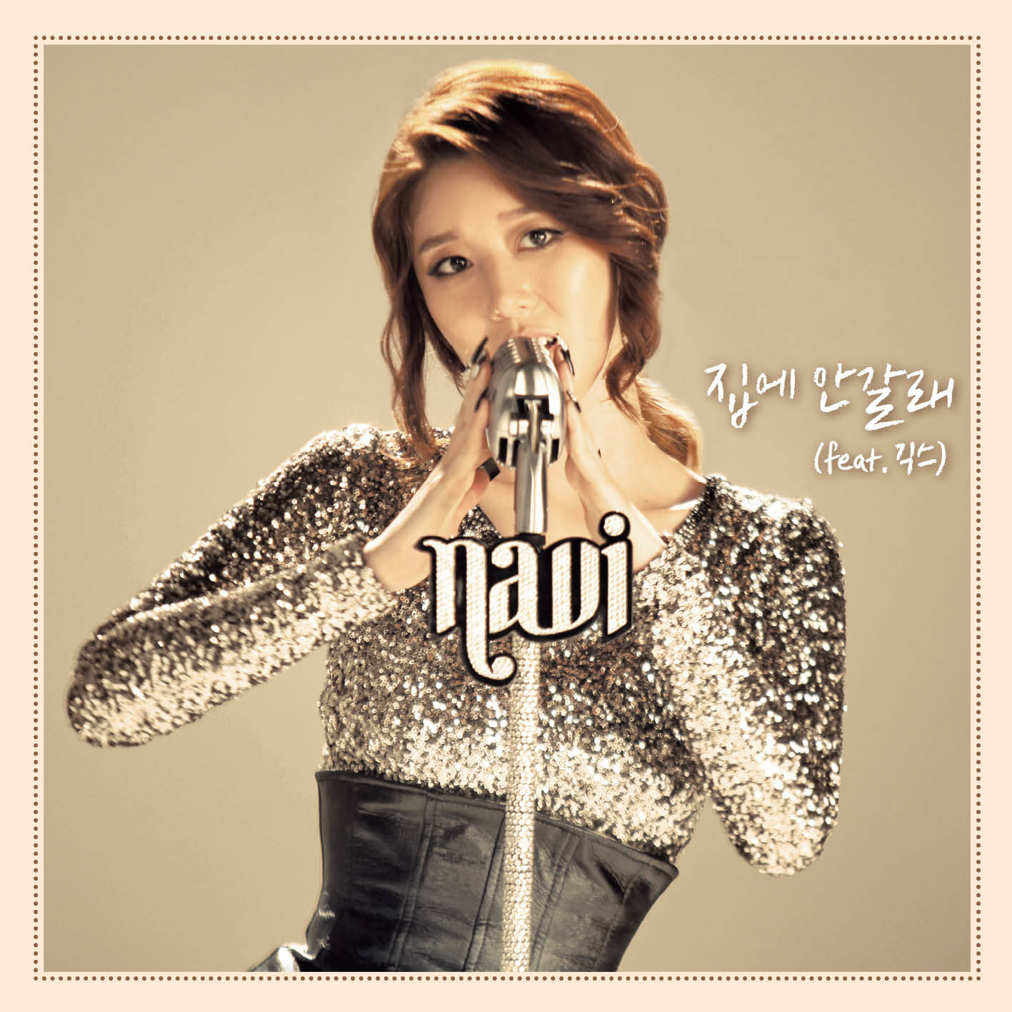 [Single] Navi – I Ain't Going Home Tonight