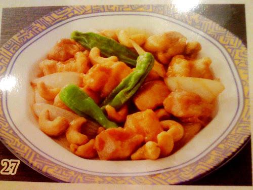 バーミヤン 鶏肉と獅子唐のカシュナッツ炒め