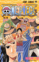 One Piece Manga Tomo 24