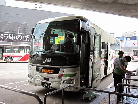 ジェイ・アール北海道バス「ポテトライナー」 3383 中央バス札幌ターミナルにて