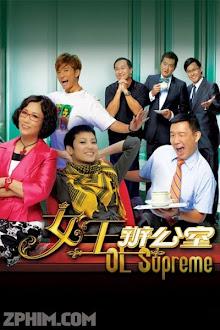 Cây To Gió Lớn - OL Supreme (2009) Poster
