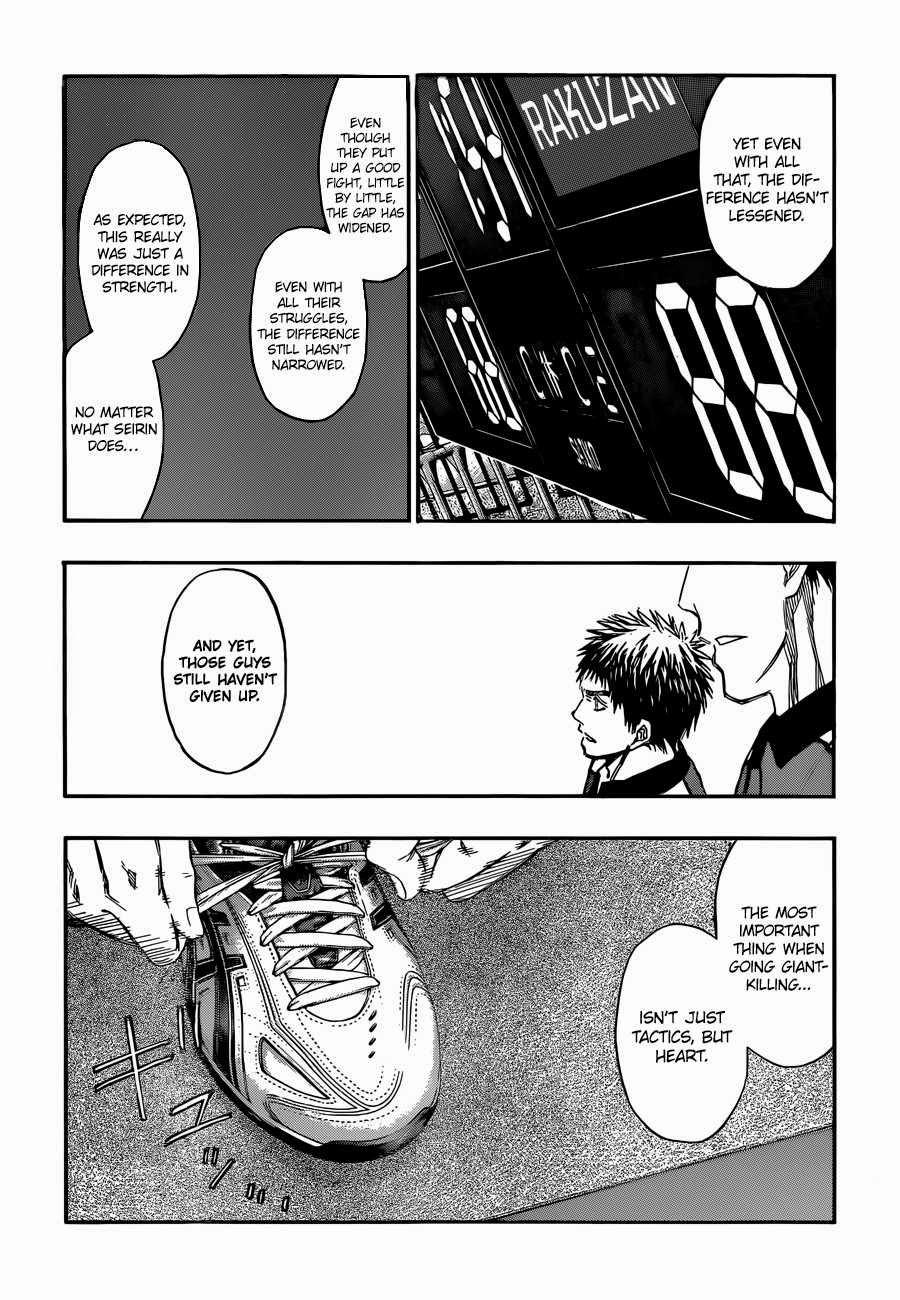 Kuroko no Basket Manga Chapter 257 - Image 04