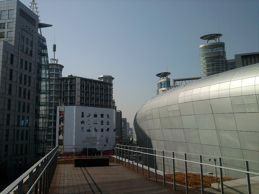 Seoul Design Plaza muziejaus siena.