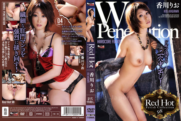 Red.Hot.Fetish.Collection.Vol.98.Rio.Kagawa.RED-154