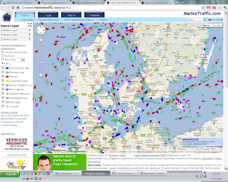 Балт. проливы