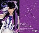 Takagi Reni