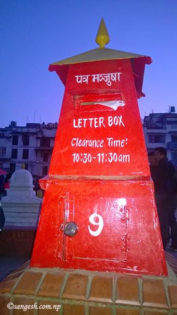 letter box kathmandu nepal