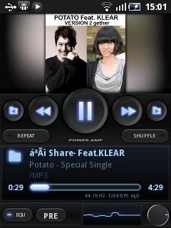 Android App : PowerAMP Music Player เครื่องเล่นเพลงยอดนิยม