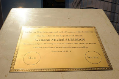 Groundbreaking ceremony of AUBMC's Academic Clinical Center under Patronage of President Michel Sleiman