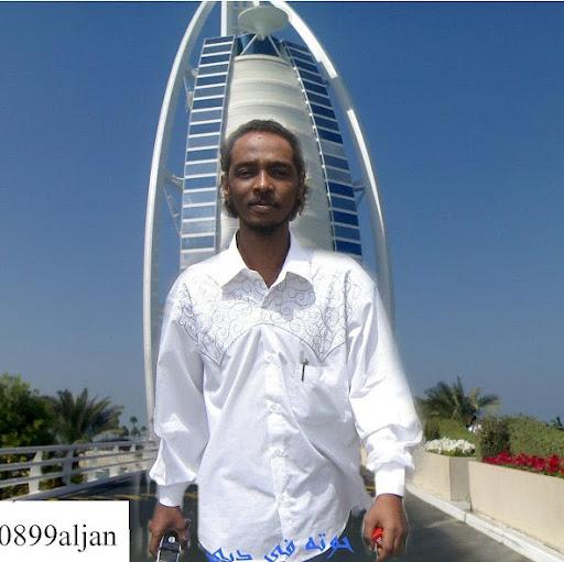Mustafa Osman Photo 25