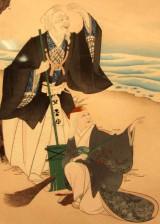 Goddess Uba Image