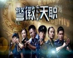 Biệt đội chống khủng bố Singapore