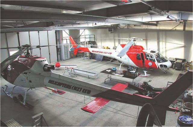 헬기 보관동