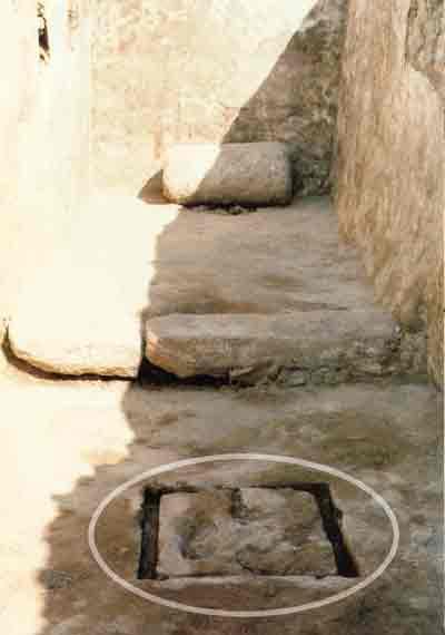 صور نادرة لبيت النبي محمد عليه الصلاة والسلام VV