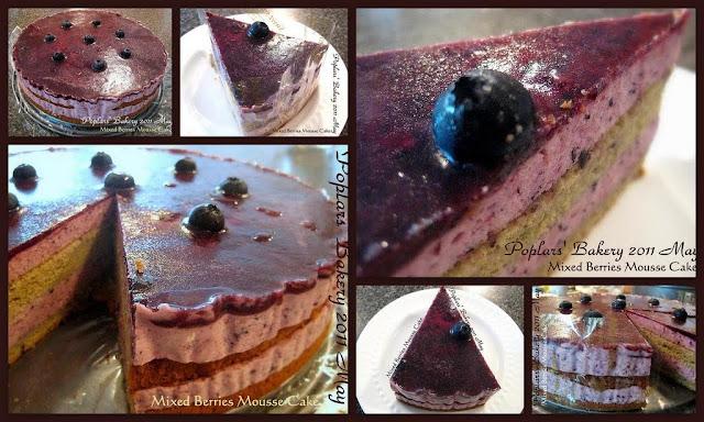 雜莓慕斯蛋糕