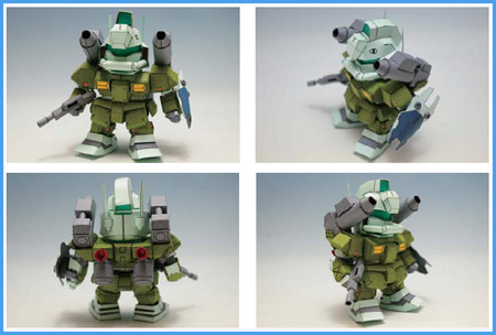 SD RGC83 GM Canon II Papercraft