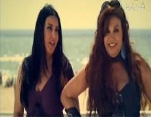 فيديو كليب سمية الخشاب وفيفى عبدة - كيد النسا
