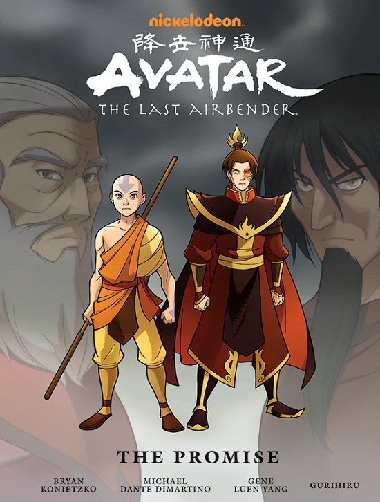 Hardcover Collection de The Promise Avatar