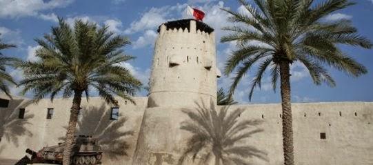 Emirado de Umm Al Quwain