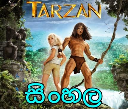 Sinhala - TARZAN (2013)