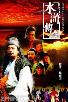 Thủy Hử Truyện - The Water Margin (1998) Poster