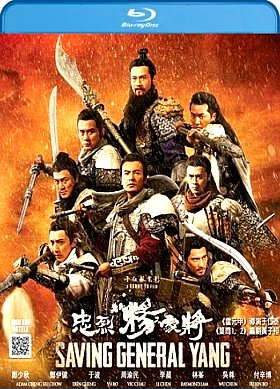 Filme Poster Saving General Yang BDRip XviD & RMVB Legendado